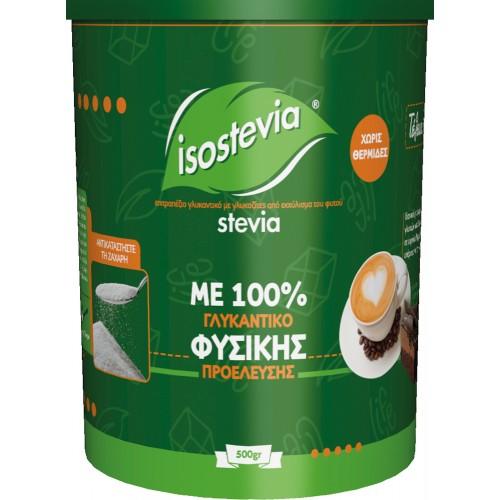 ISOSTEVIA κουτί 500γρ